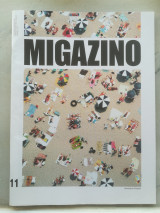 Migazino, 11