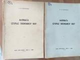 Μαθήματα ιστορίας οικονομικού βίου, 2 τόμοι