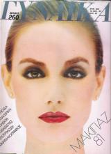 Περιοδικό Γυναίκα τεύχος 805