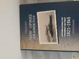 Μεθ'ορμής ακαθέκτου. Επίτομη ιστορία του Πολεμικού Ναυτικού 1821-1945