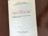 Κώδιξ Φορολογίας Κληρονομιών - Δωρεών και Κερδών εκ Λαχείων