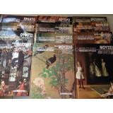 Τα μεγάλα μουσεία του κόσμου (12 τόμοι), Mondadori-Φυτράκης 1971