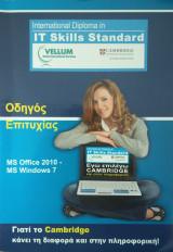 International Diploma in IT Skills Standard MS Office 2010 - MS Windows 7