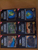 National Geographic - Παγκόσμια γεωγραφία (τόμοι 3, 6, 7, 8, 9 & 10
