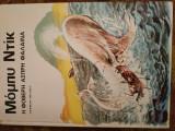 Μομπυ Ντικ Η φοβερή άσπρη φαλαινα