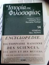 Η ιστορία της φιλοσοφίας, κείμενα 18ος αιώνας