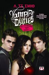 Vampire Diaries    Το ξυπνημα 1