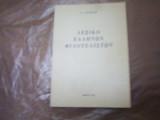 Λεξικο  Ελληνων Φιλοτελιστων