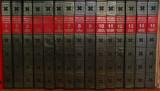 Μεγάλη Παγκόσμιος Εγκυκλοπαίδεια (15 Τόμοι)