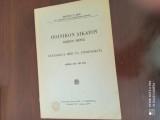 Ποινικόν Δίκαιον Ειδικόν Μέρος Εγκλήματα περί τα Υπομνήματα Αρ. 216-223 ΠΚ
