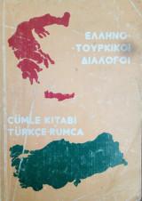 Ελληνο-τουρκικοι διαλογοι