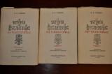 Ιστορία της Βυζαντινής Αυτοκρατορίας (Τρείς τόμοι)