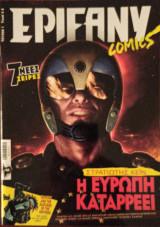 Epifany comics