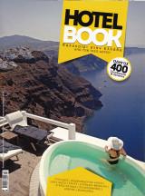 Hotel Book. Καλοκαίρι στην Ελλάδα.