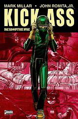 Kick-Ass: Ένας διαφορετικός ήρωας