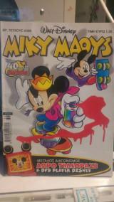 Μίκυ Μάους τεύχος 2095