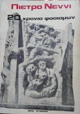 20 χρόνια φασισμών, Πιέτρο Νέννι