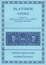 Platonis Opera Respublica