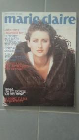 Περιοδικό marie claire τεύχος 2