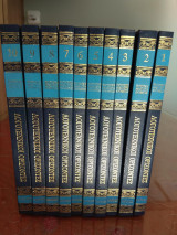 Παγκόσμια ανθολογία διηγήματος- Λογοτεχνικοί ορίζοντες