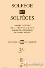 Solfege Des Solfeges 3c