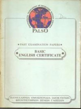 Palso Past Examination Papers, Basic English Certificate