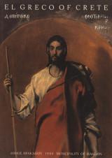Δομήνικος Θεοτοκόπουλος Κρης/El Greco of Crete α΄ έκδοση 1990