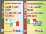 Ελληνοιταλικο- Ιταλοελληνικο λεξικο μινι (2 τομοι)