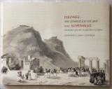 Εικόνες της ιστορίας και του βίου της Κορινθίας - Χαρακτικά από τον 15 έως τον 19 αιώνα