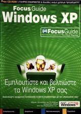 Focus guide Windows XP