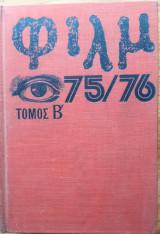 Φίλμ 75/76 Τόμος Β