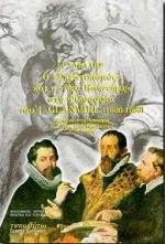 Ο σκεπτικισμός και η νέα επιστήμη στη φιλοσοφία του J. Glanvill 1636-1680