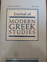 Journal of Modern Greek Studies